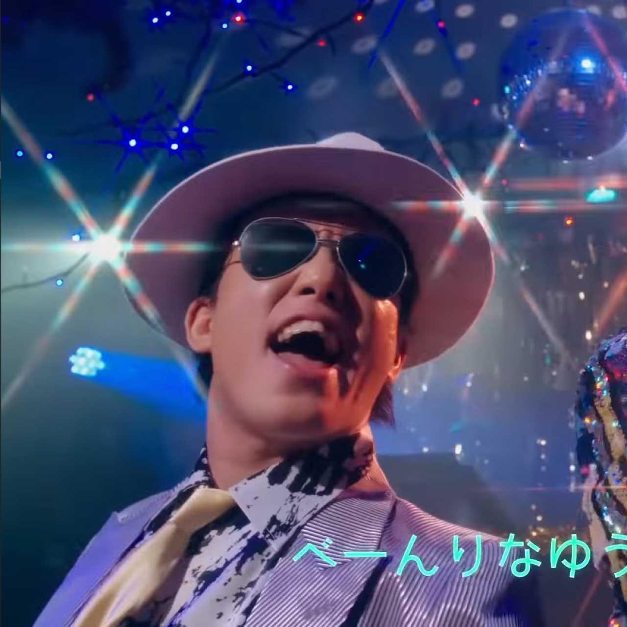 ゆうちょpay 虹色侍